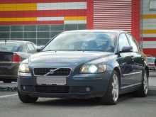 Екатеринбург S40 2005