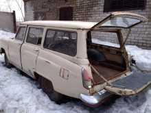 Барнаул 22 Волга 1970