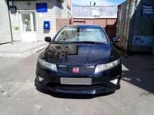 Комсомольск-на-Амуре Civic Type R 2008