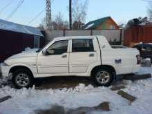 Якутск Musso 2005