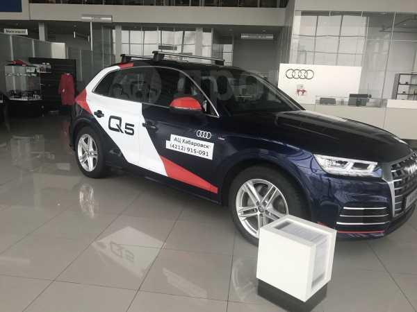 Audi Q5, 2018 год, 3 400 000 руб.