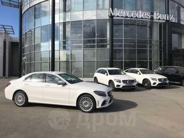 Mercedes-Benz C-Class, 2018 год, 2 690 000 руб.