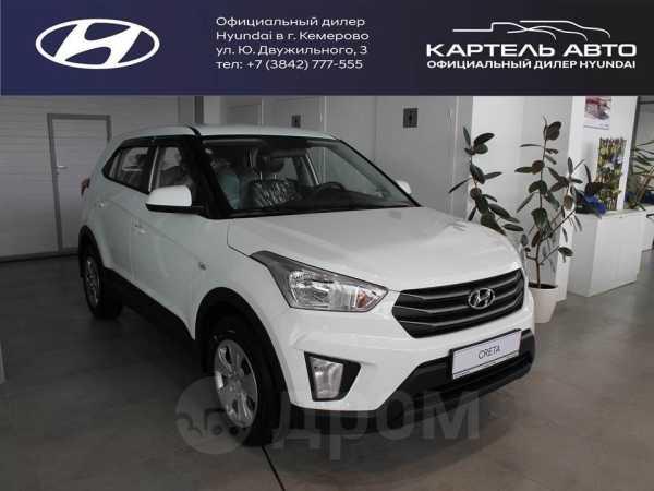 Hyundai Creta, 2019 год, 802 000 руб.