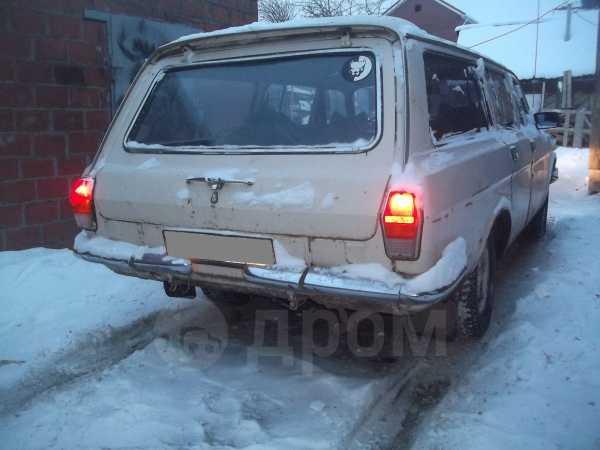 ГАЗ 24 Волга, 1992 год, 35 000 руб.
