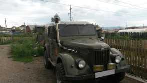 Красноярск 69 1962