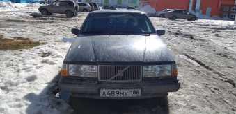 Нижневартовск 940 1995