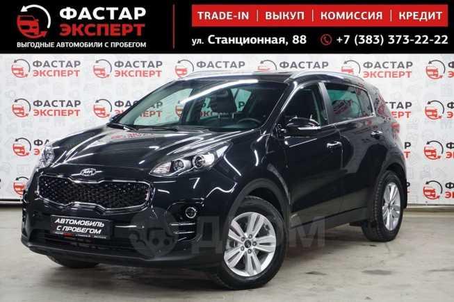 Kia Sportage, 2018 год, 1 539 000 руб.