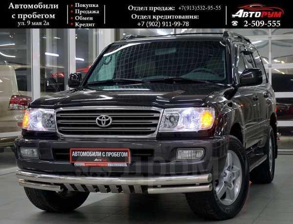 Toyota Land Cruiser, 2005 год, 1 197 000 руб.