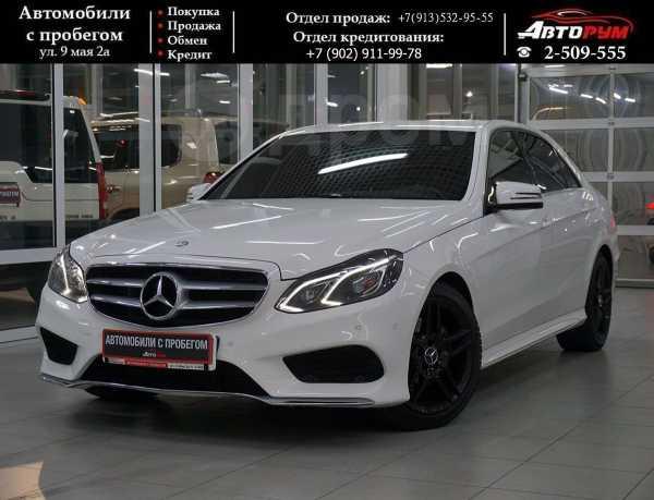 Mercedes-Benz E-Class, 2015 год, 1 647 000 руб.