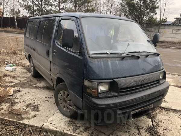 Toyota Hiace, 1990 год, 190 000 руб.