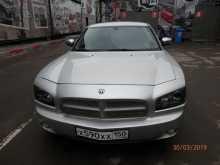 Жуковский Charger 2007