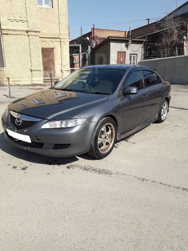 Mazda Atenza, 2005 год, 260 000 руб.