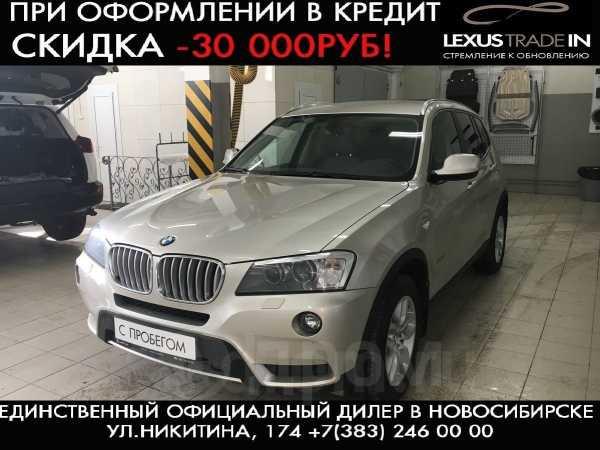 BMW X3, 2013 год, 1 349 000 руб.