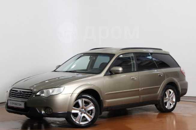 Subaru Legacy, 2007 год, 420 000 руб.