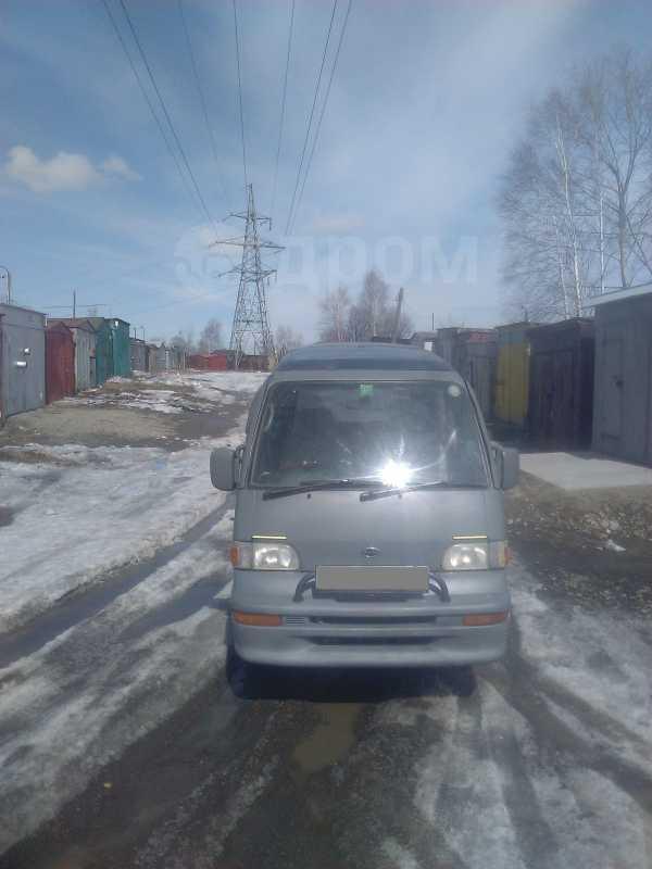 Subaru Domingo, 1997 год, 120 000 руб.
