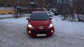Пермь 207 2011