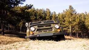 Киселёвск 469 1992