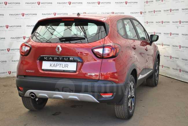 Renault Kaptur, 2018 год, 1 298 946 руб.