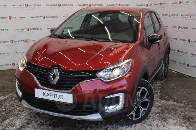 Renault Kaptur, 2019 год, 1 140 980 руб.