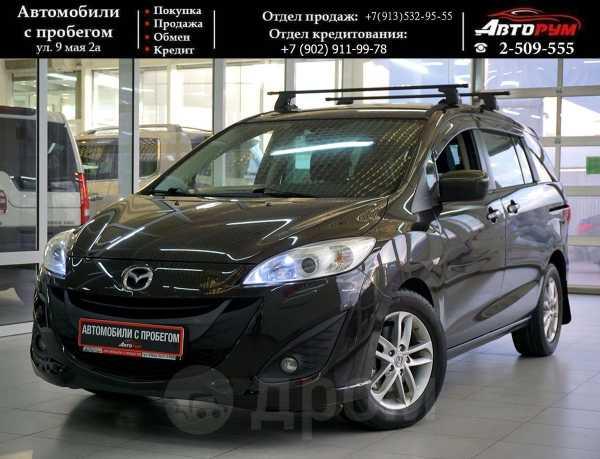 Mazda Mazda5, 2012 год, 787 000 руб.