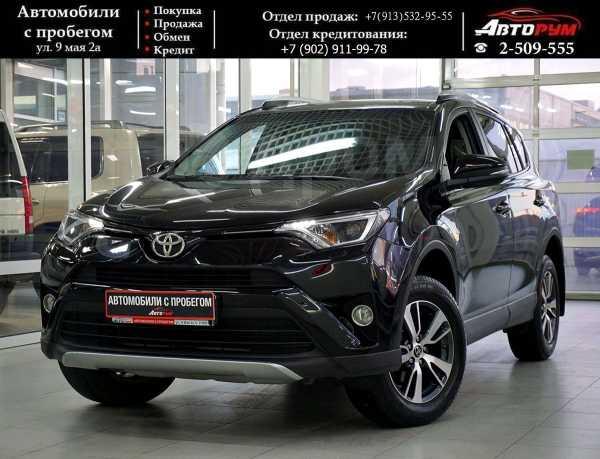 Toyota RAV4, 2017 год, 1 782 000 руб.