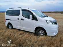 Чита Nissan NV200 2010