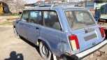 Лада 2104, 1989 год, 43 000 руб.