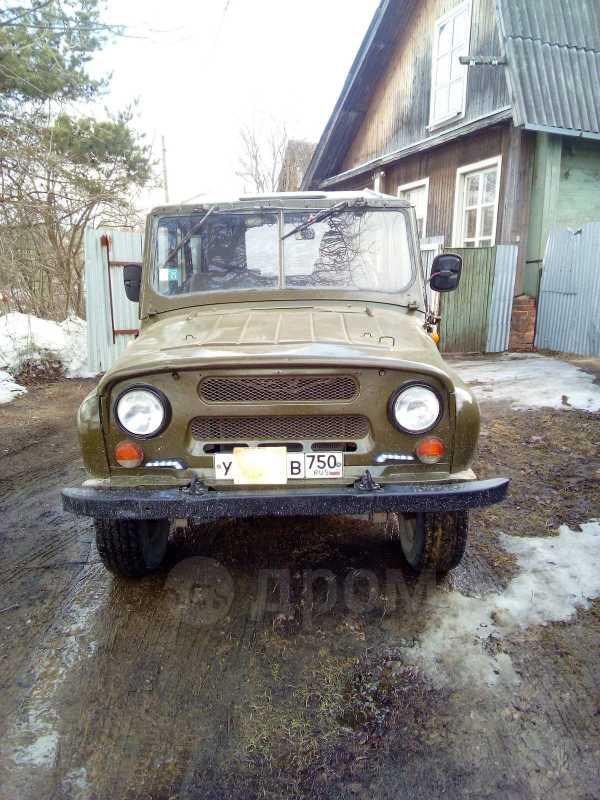 УАЗ 3151, 1991 год, 75 000 руб.