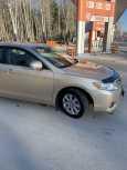 Toyota Camry, 2009 год, 735 000 руб.