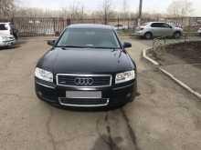 Красноярск Audi A8 2003