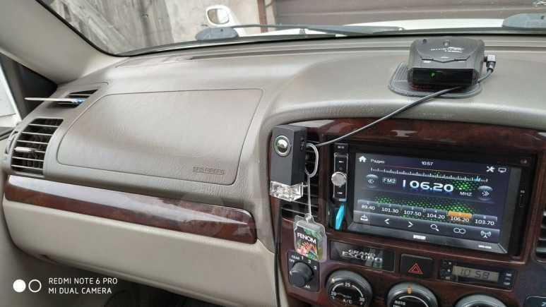 Suzuki Grand Escudo, 2004 год, 499 000 руб.