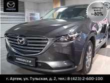 Владивосток CX-9 2019