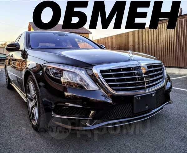 Mercedes-Benz S-Class, 2015 год, 3 300 000 руб.