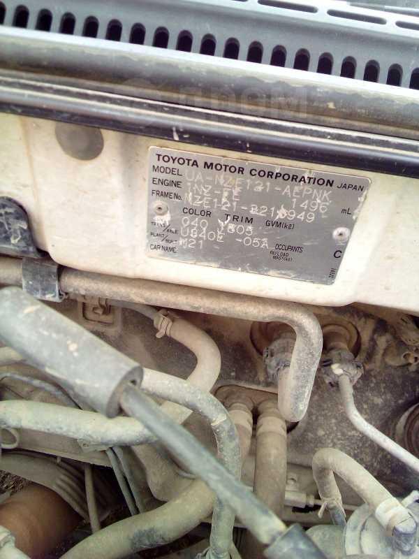 Toyota Corolla, 2003 год, 280 000 руб.