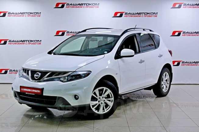 Nissan Murano, 2014 год, 1 099 000 руб.