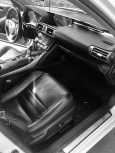 Lexus IS300h, 2014 год, 1 550 000 руб.