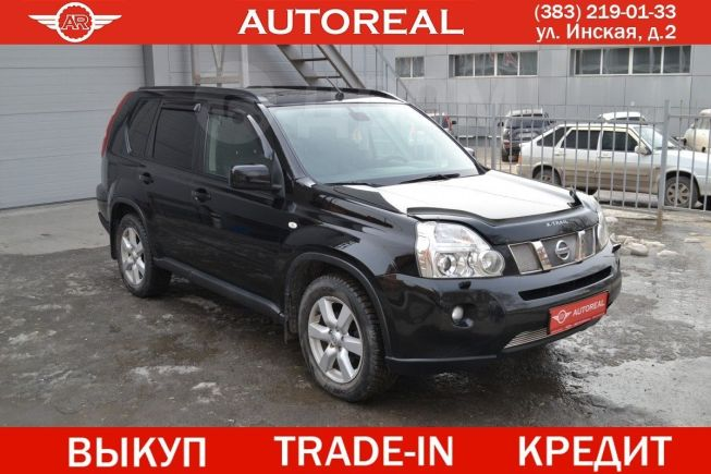 Nissan X-Trail, 2007 год, 615 000 руб.