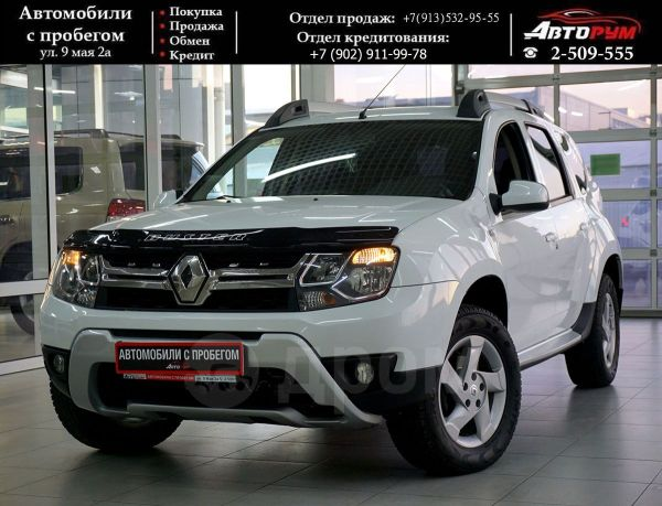 Renault Duster, 2015 год, 797 000 руб.
