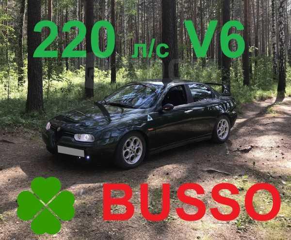 Alfa Romeo 156, 1998 год, 350 000 руб.