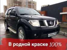 Новосибирск Pathfinder 2006