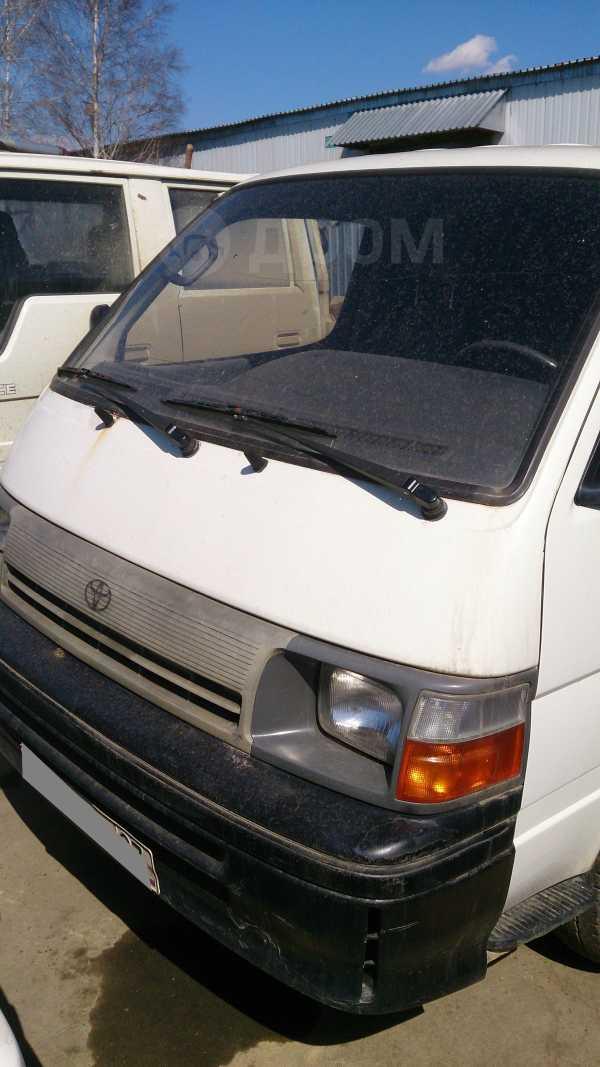 Toyota Hiace, 1995 год, 150 000 руб.