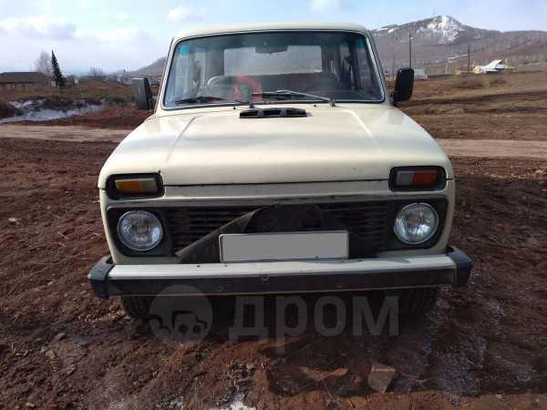 Лада 4x4 2121 Нива, 1988 год, 93 000 руб.