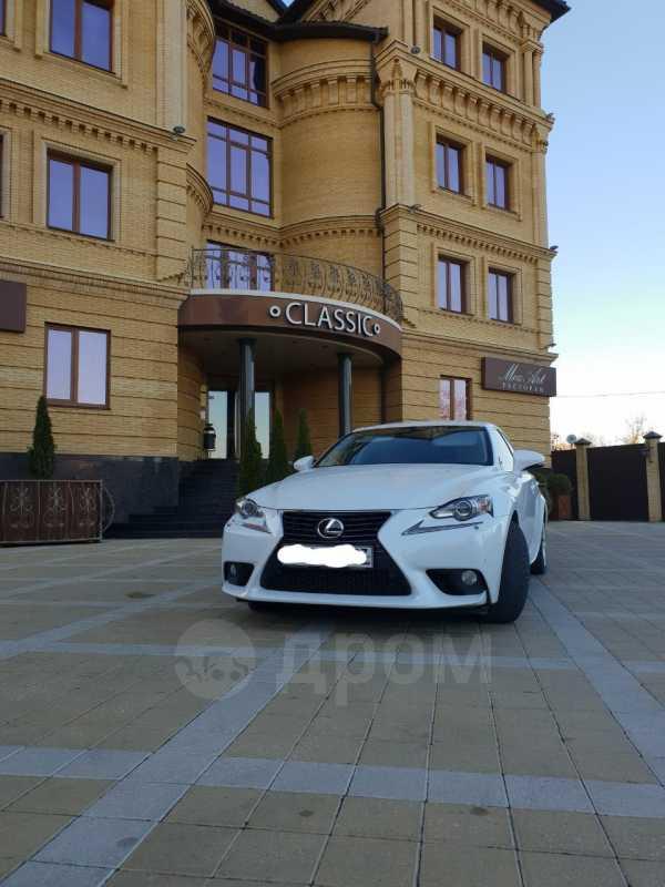 Lexus IS250, 2014 год, 1 300 000 руб.