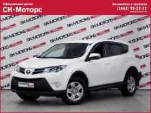 Сургут Toyota RAV4 2014