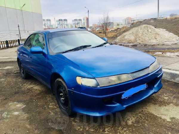 Toyota Sprinter Marino, 1994 год, 170 000 руб.