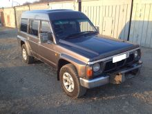 Владивосток Safari 1992