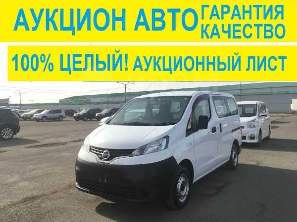 Nissan NV200, 2014 год, 641 000 руб.