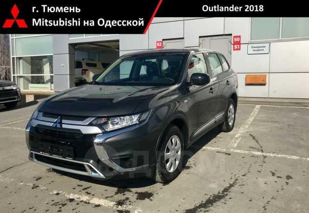 Mitsubishi Outlander, 2018 год, 1 328 000 руб.