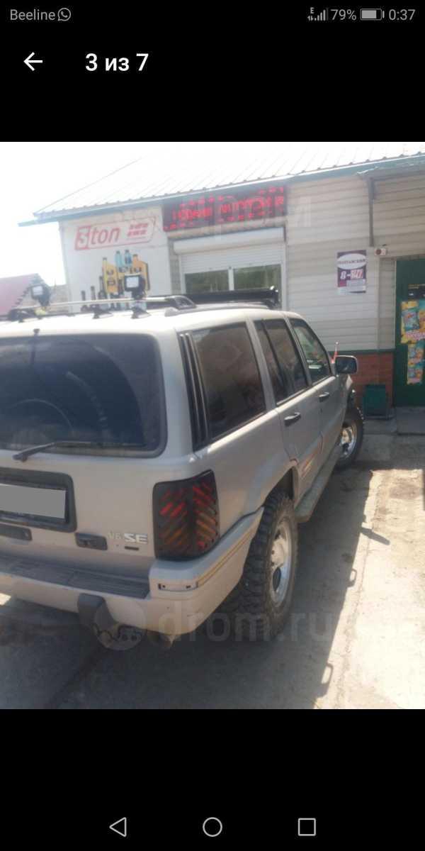 Jeep Grand Cherokee, 1993 год, 310 000 руб.