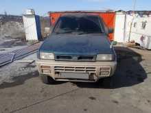 Иркутск Mistral 1995